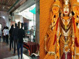 67 दिन बाद अनलॉक हुए श्री डिग्गी कल्याण जी, मंदिर में लगाए दो बाउंसर