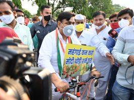 साईकिल यात्रा निकालकर केन्द्र सरकार के खिलाफ विरोध-प्रदर्शन किया गया।