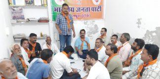 भाजपा शहर मंडल कार्यालय में सशक्त मंडल अभियान को लेकर आयोजित बैठक में भाजपाईयों से चर्चा करते प्रभारी पंकज झिराना