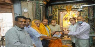 विश्वप्रसिद्ध तीर्थ नगरी डिग्गी में श्रीजी महाराज के दर्शन करते नव पदस्थापित एसडीएम रामकुमार वर्मा