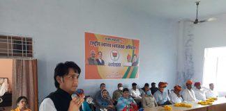 राष्ट्रीय स्वास्थ्य स्वयंसेवक अभियान के तहत रेखा देवी मेमोरियल संस्थान अविकानगर में आयोजित जिलास्तरीय कार्यशाला का आयोजन किया गया