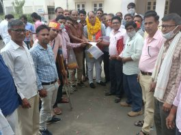 New Pension Scheme Employees Federation of Rajasthan submitted a memorandum to the MLA