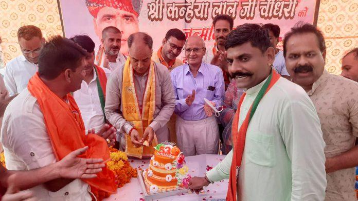 Various programs were organized on the birthday of MLA Kanhaiya Lal Chaudhary